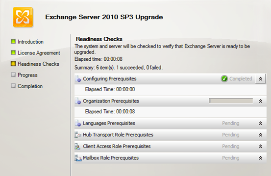 tek sunuculu yap u0131da exchange server 2010 u2019dan exchange